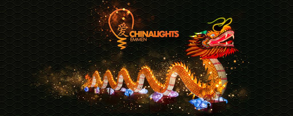 China Lights Festival!